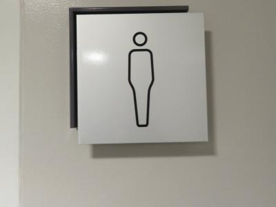 WC-Izland-2